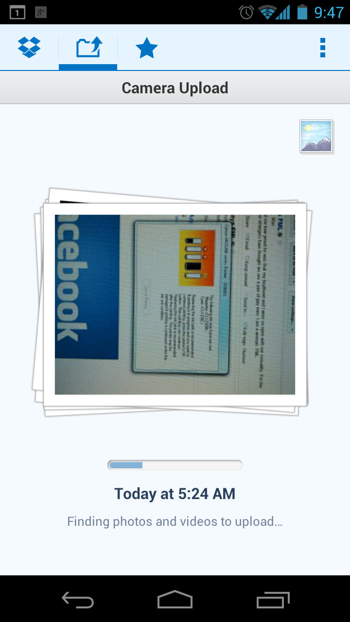 Screenshot_2012-02-03-09-47-48