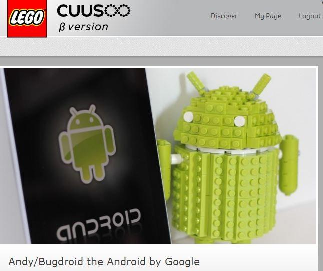 lego-droid_cuusoo