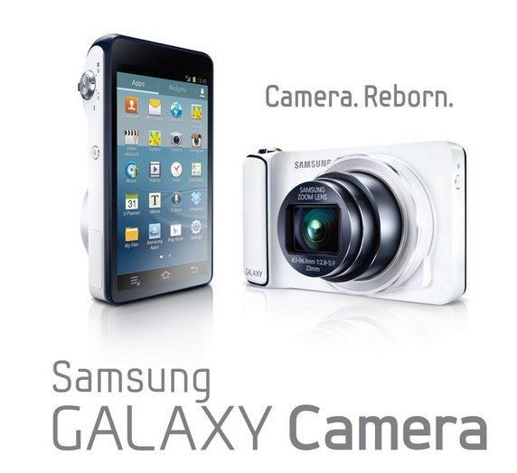 galaxy_camera