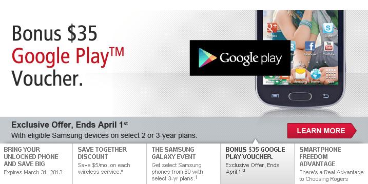 Rogers Google Play Voucher
