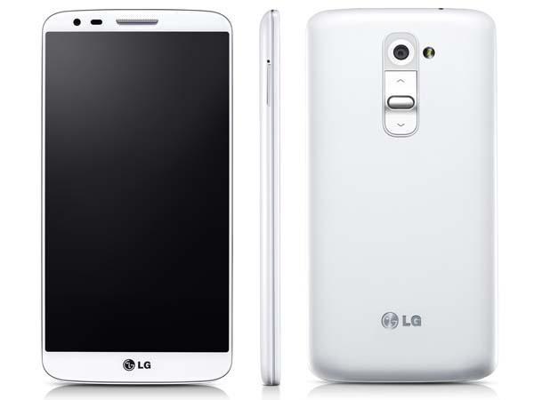 LG-G2-White.jpg