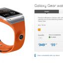 Galaxy Gear Bell Sale