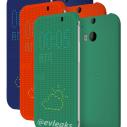 HTC M8 Dot Case