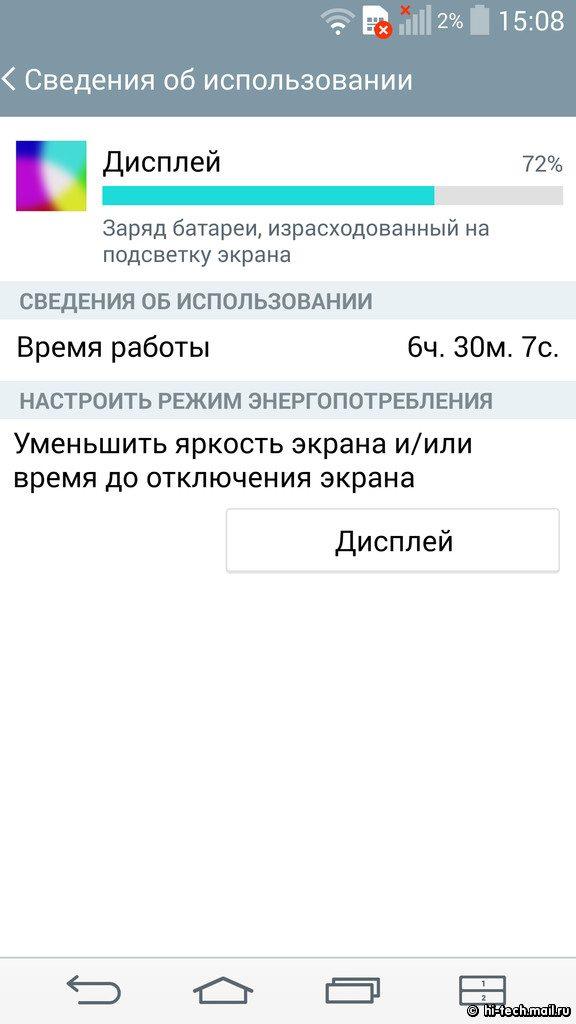 G3_screenshot