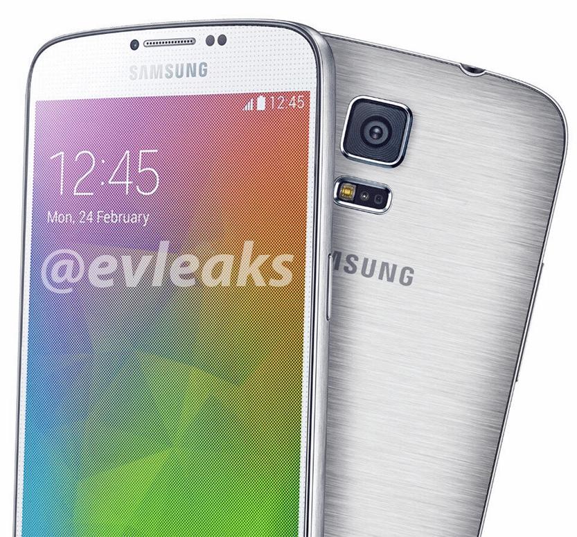 Galaxy S5 Prime evleaks