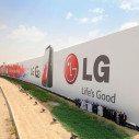 LG G3 Billboard