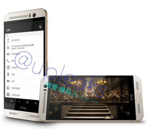 HTC One M9 Press - 1