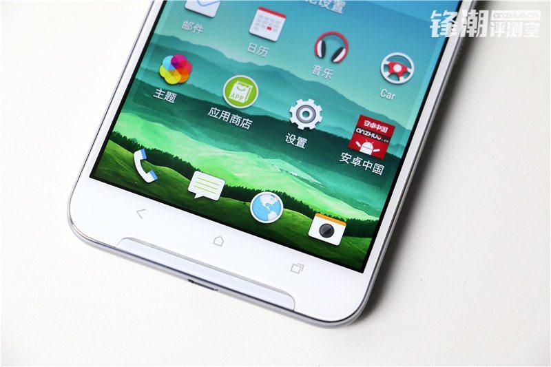 HTC-One-X9-HQ-1
