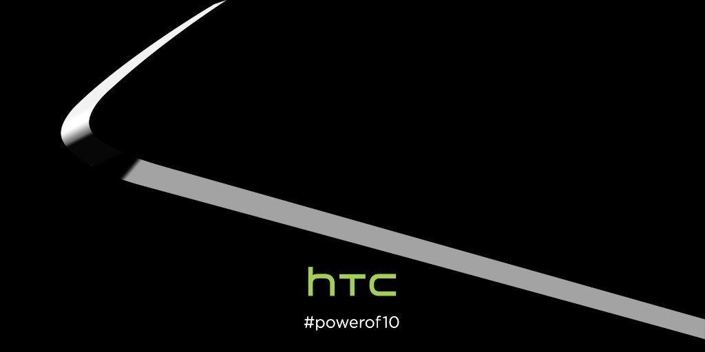htc_powerof10