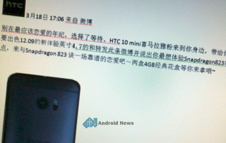 HTC 10 Mini