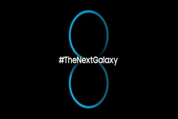 the-next-galaxy