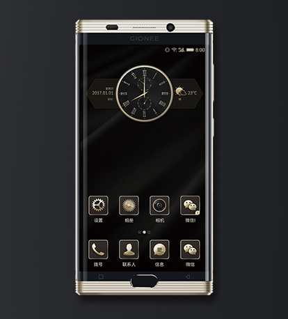 gionee-m2017-front