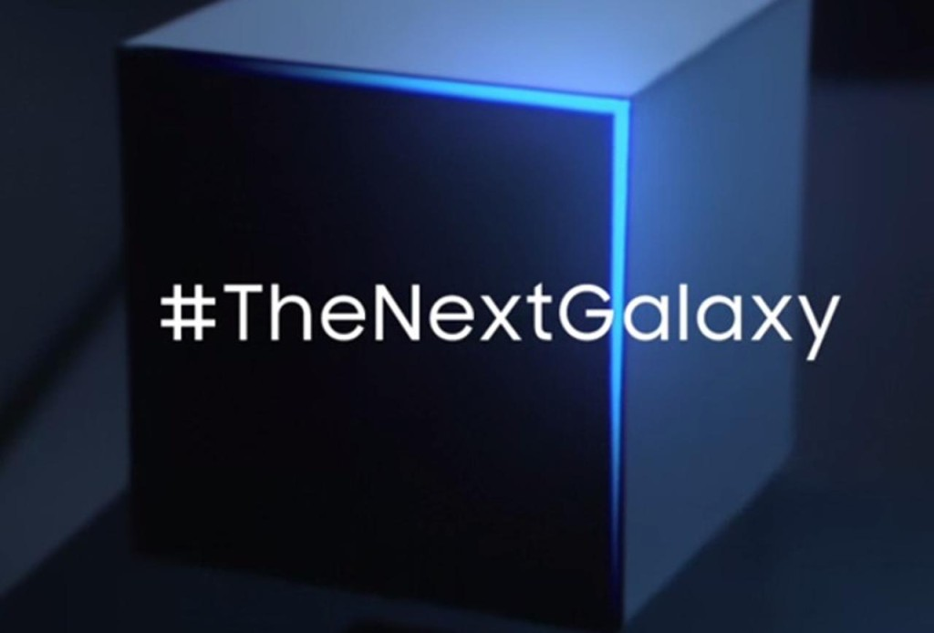 next-galaxy-s8-coming-at-mwc-2017